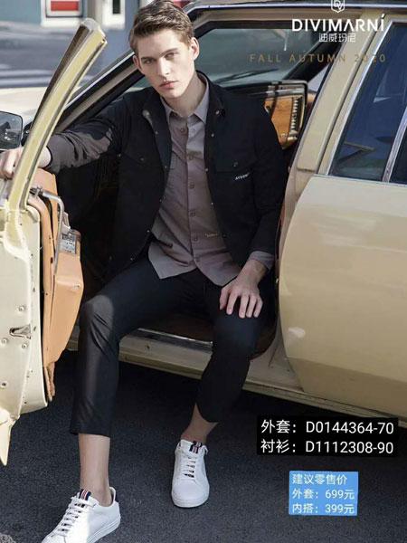 迪威玛尼男装品牌2020春夏新款纯色纽扣长袖外套