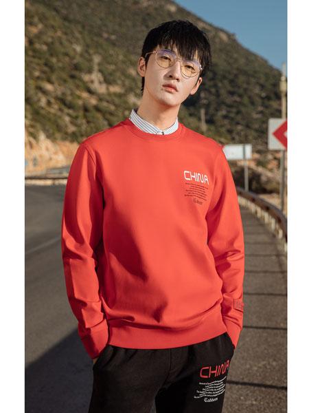 cabbeenurban卡宾都市男装品牌2020春夏新款简约潮流中国红长袖卫衣