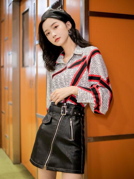 芊伊朵女装品牌2020春夏新款纯色拉链短裙