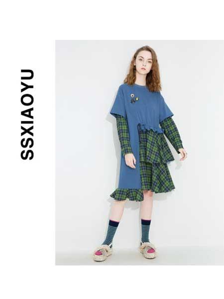 时尚小鱼童装品牌2020春夏甜甜女童连衣裙