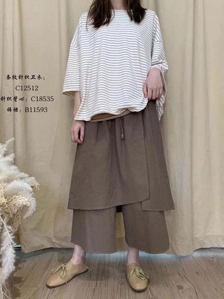 本色A8原创女装品牌2020春夏新款纯色条纹针织上衣