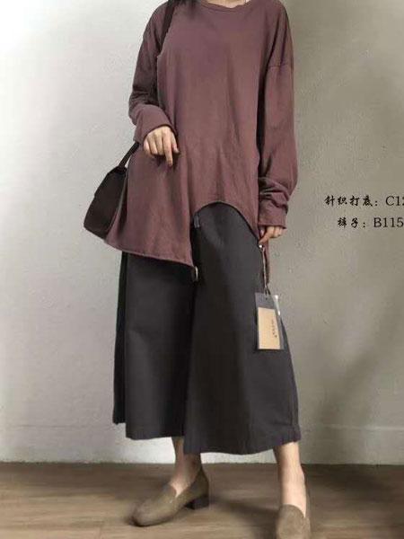 本色A8原创女装品牌2020春夏新款纯色简洁针织长袖上衣