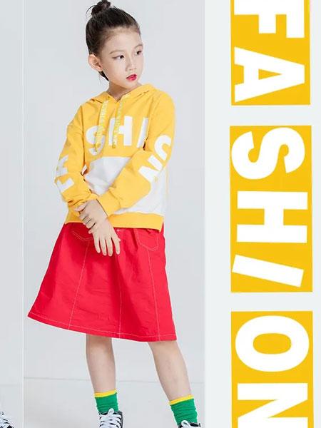 力果童装品牌2020春夏新款新款纯色印字气质卫衣