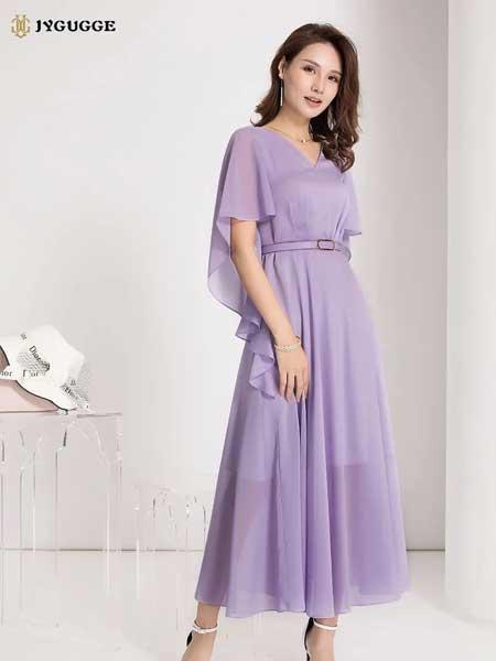 古歌女装品牌2020春夏优雅紫色连衣裙
