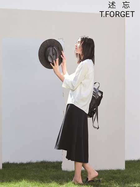 述忘女装品牌2020春夏宽松纯棉套装裙