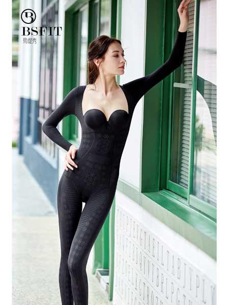 易缇秀内衣品牌2020春夏塑身衣瑜伽服