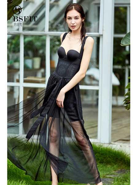 易缇秀内衣品牌2020春夏时尚诱惑泳衣