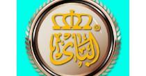 阿拉伯长袍