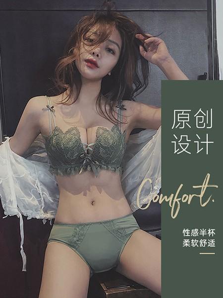 安娜密语内衣品牌2020春夏原创设计文胸