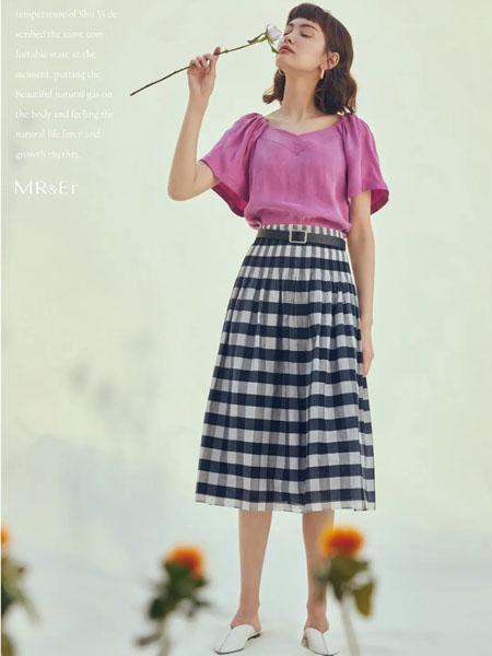 莫乂/MR&Er女装品牌2020春夏粉色短袖上衣黑白条纹裙