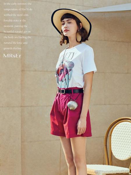 莫乂/MR&Er女装品牌2020春夏白衬衫红热裤