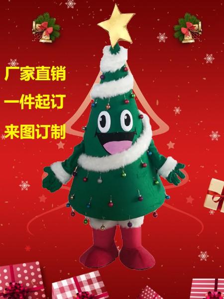 新款圣诞树厂家直销来图定制毛绒宣传卡通服人偶服装