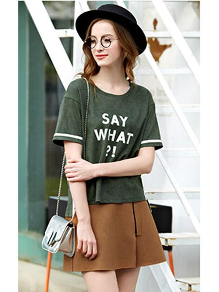 依兰慕语女装品牌2020春夏青色T恤