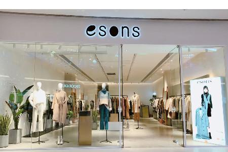 esons店铺图