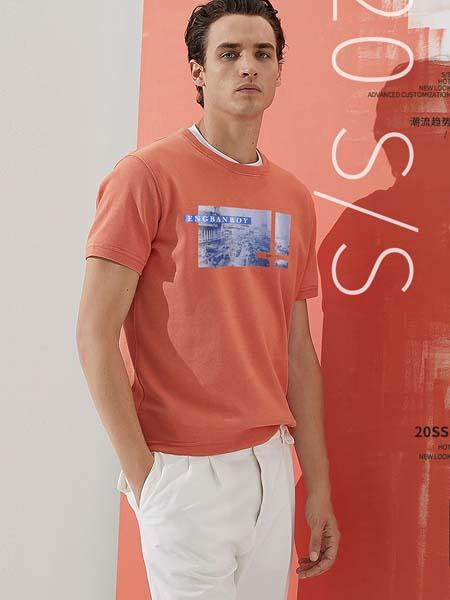 恩咖男装品牌2020春夏T恤