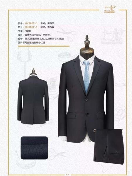 高定服装厂家 定制工作服品牌 广州工服定做厂家