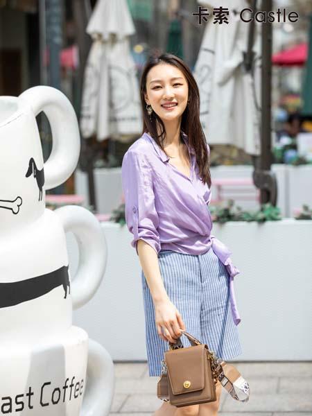 卡索女装品牌2020春夏条纹半身裙