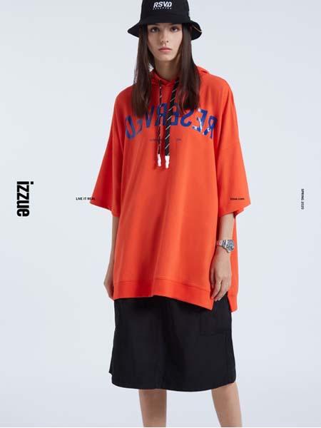 izzue国际品牌品牌2020春夏长款纯棉连帽卫衣