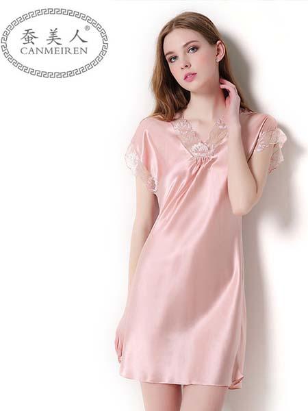 蚕美人女装品牌2020春夏浅粉色连衣裙睡衣蚕丝
