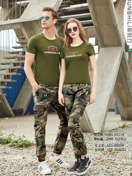 军时力男装品牌2020春夏绿色五角星T恤