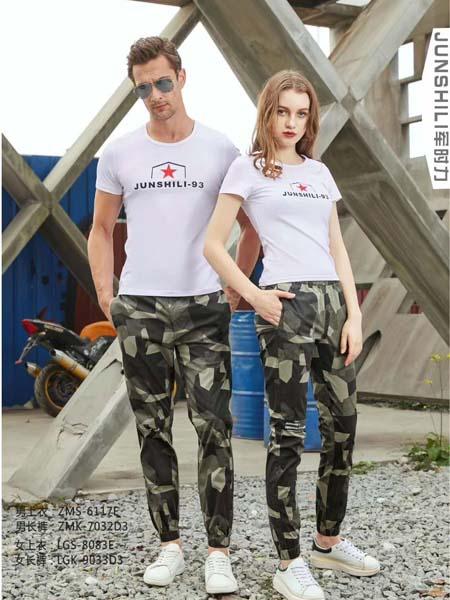 军时力男装品牌2020春夏白色五角星T恤