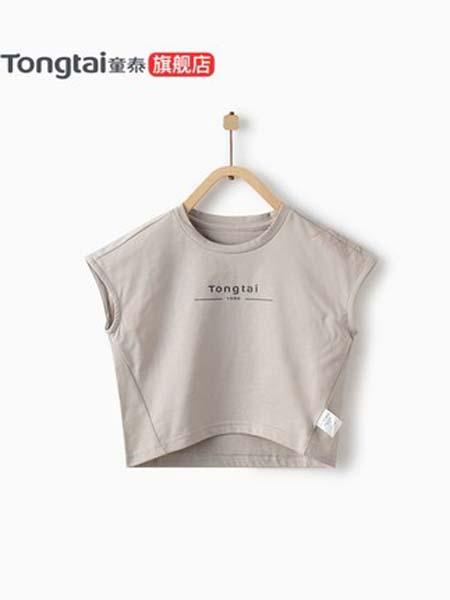 童泰童装品牌2020春夏灰色1-4岁男女宝宝纯棉短袖上衣婴儿宽肩T恤