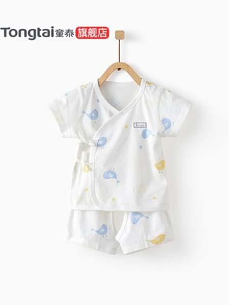 童泰童装品牌2020春夏0-3月新生儿纯棉套装婴儿短袖和服套装