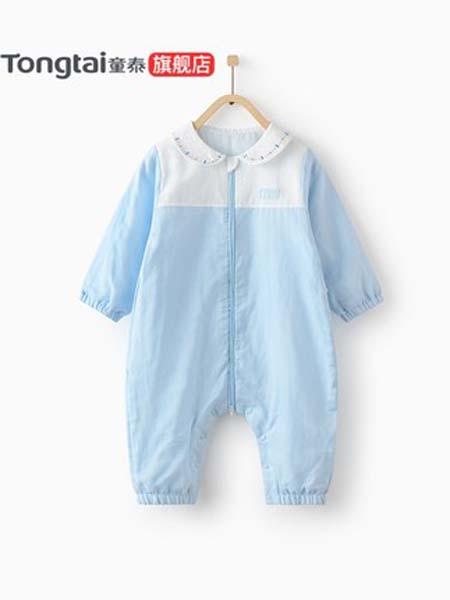 童泰童装品牌2020春夏蓝色男女宝宝纯棉纱布分腿睡袋新生儿防踢被