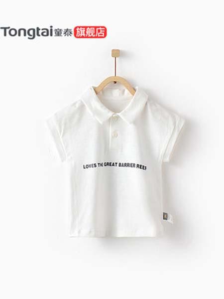 童泰童装品牌2020春夏白色1-4岁男女宝宝纯棉短袖婴儿翻领短袖上衣