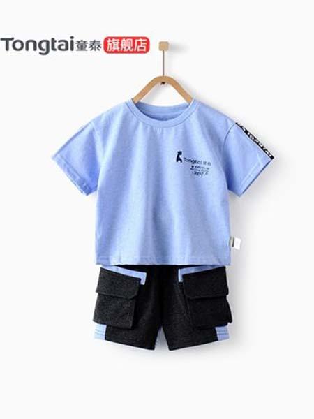童泰童装品牌2020春夏蓝色1-4岁男女宝宝纯棉套装婴儿外出短袖套装