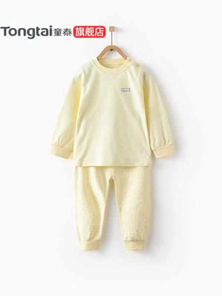 童泰童装品牌2020春夏黄色1-3岁男女宝宝纯棉套装婴儿肩开内衣套装