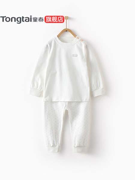童泰童装品牌2020春夏白色1-3岁男女宝宝纯棉套装婴儿肩开内衣套装