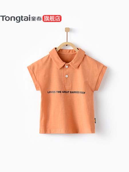 童泰童装品牌2020春夏橙色1-4岁男女宝宝纯棉短袖婴儿翻领短袖上衣