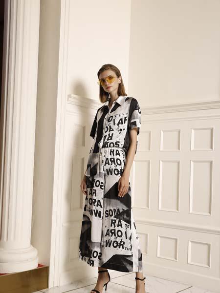 例格女装品牌2020春夏时尚字母印花连衣裙