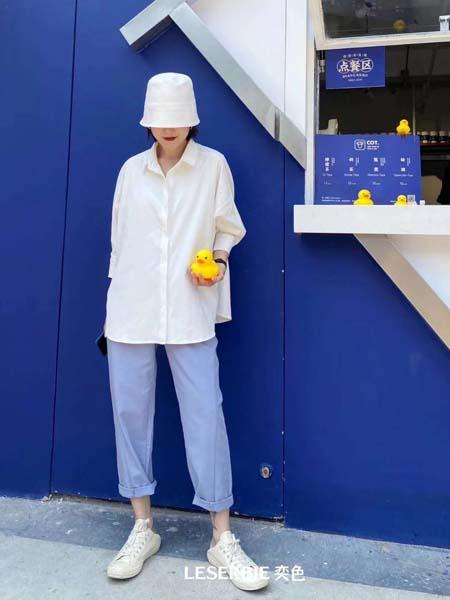 奕色女装品牌2020春夏白色衬衫