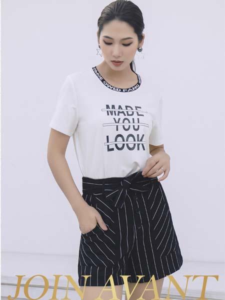JA女装品牌2020春夏白色T恤黑色条纹短裙