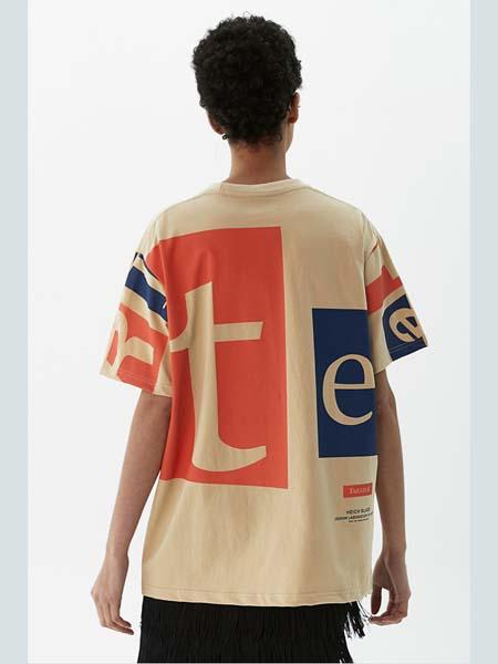 HEICH BLADE女装品牌2020春夏浅卡其色圆领T恤