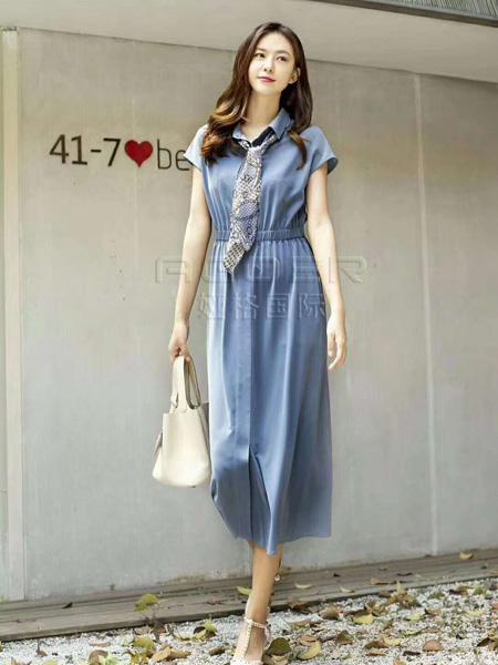 婭格女裝品牌2020春夏藍色收腰連衣裙