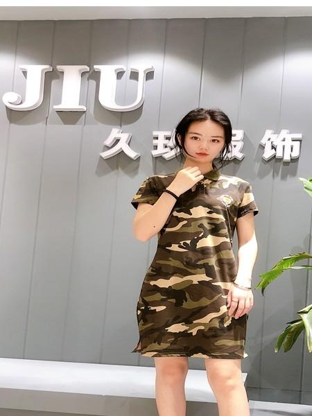 久玖服饰女装品牌2021春夏新品