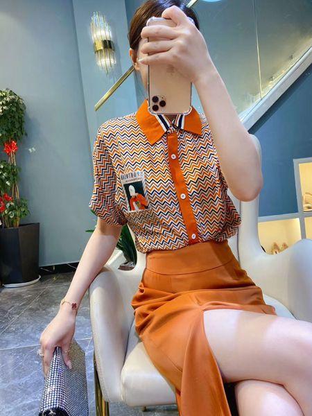 聚彩美衫女装品牌2020春夏时尚休闲套装裙