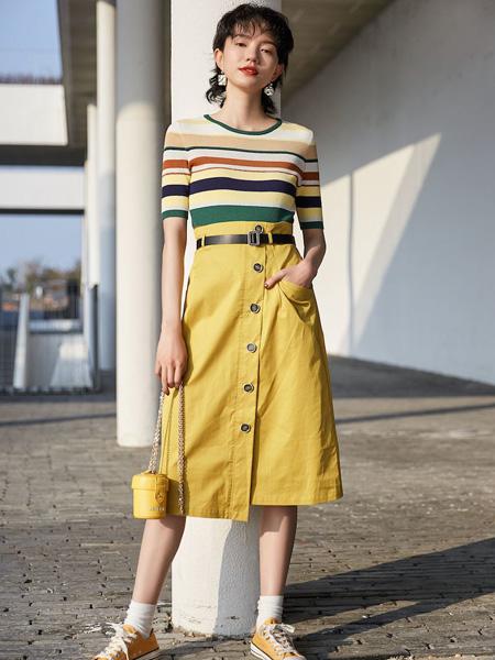 雀啡女装品牌2020春夏条纹圆领紧身上衣黄色半裙