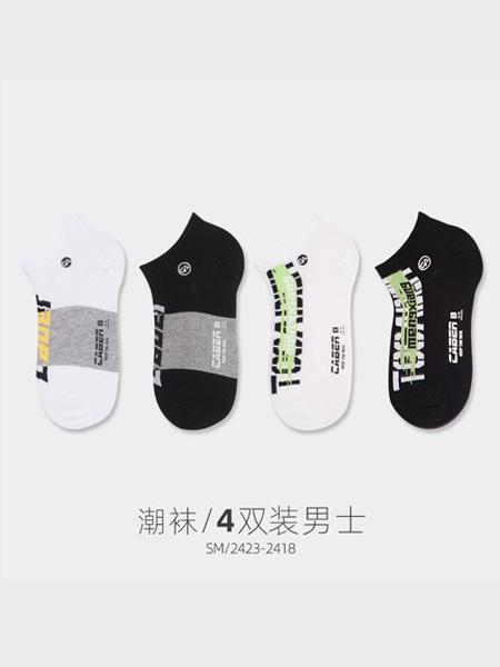 卡瑞利内衣品牌2020春夏4双装男士中筒袜子女士短袜个性透气舒适2020新款¥69.00
