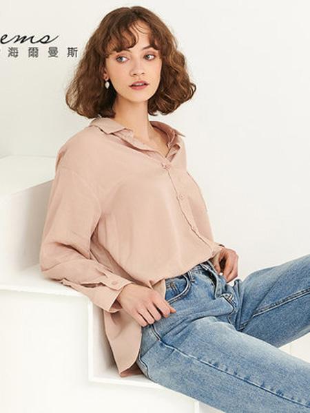 海尔曼斯女装品牌2020春夏纯色长袖衬衫休闲通勤舒适薄款