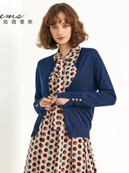 海尔曼斯女装品牌2020春夏低圆领长袖羊毛开衫春秋羊毛针织衫薄毛衣60支精纺羊毛