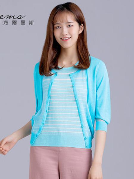 海尔曼斯女装品牌2020春夏纯色低圆领中袖针织开衫