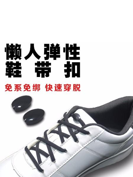VING松紧懒人鞋带厂家直销