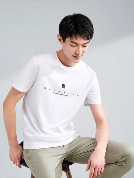 海澜之家男装品牌2020春夏新品