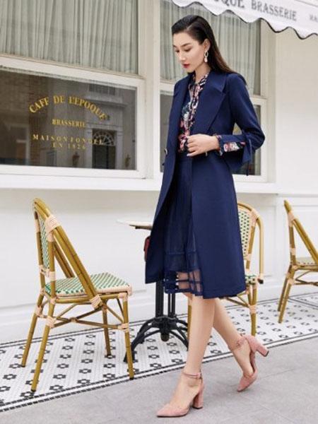 纤QIAN女装品牌2020春夏藏蓝色薄款外套
