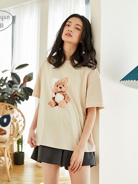 静韵内衣品牌新款纯棉薄款宽松可爱家居服女大码套装可外穿