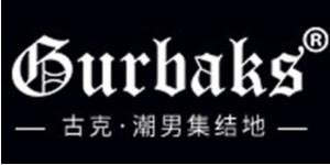 杭州古克服装有限公司